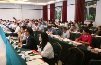 资阳市重点项目新型融资工具业务培训会成功举办