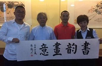 中国金融文联副主席陈炜一行莅临华证美术馆