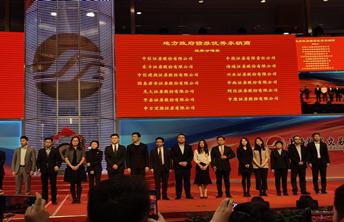 华西证券荣获2019年度上海证券交易所地方政府债券优秀承销商